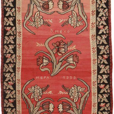 Turkish Wool Kilim 8x11 Rug 5450