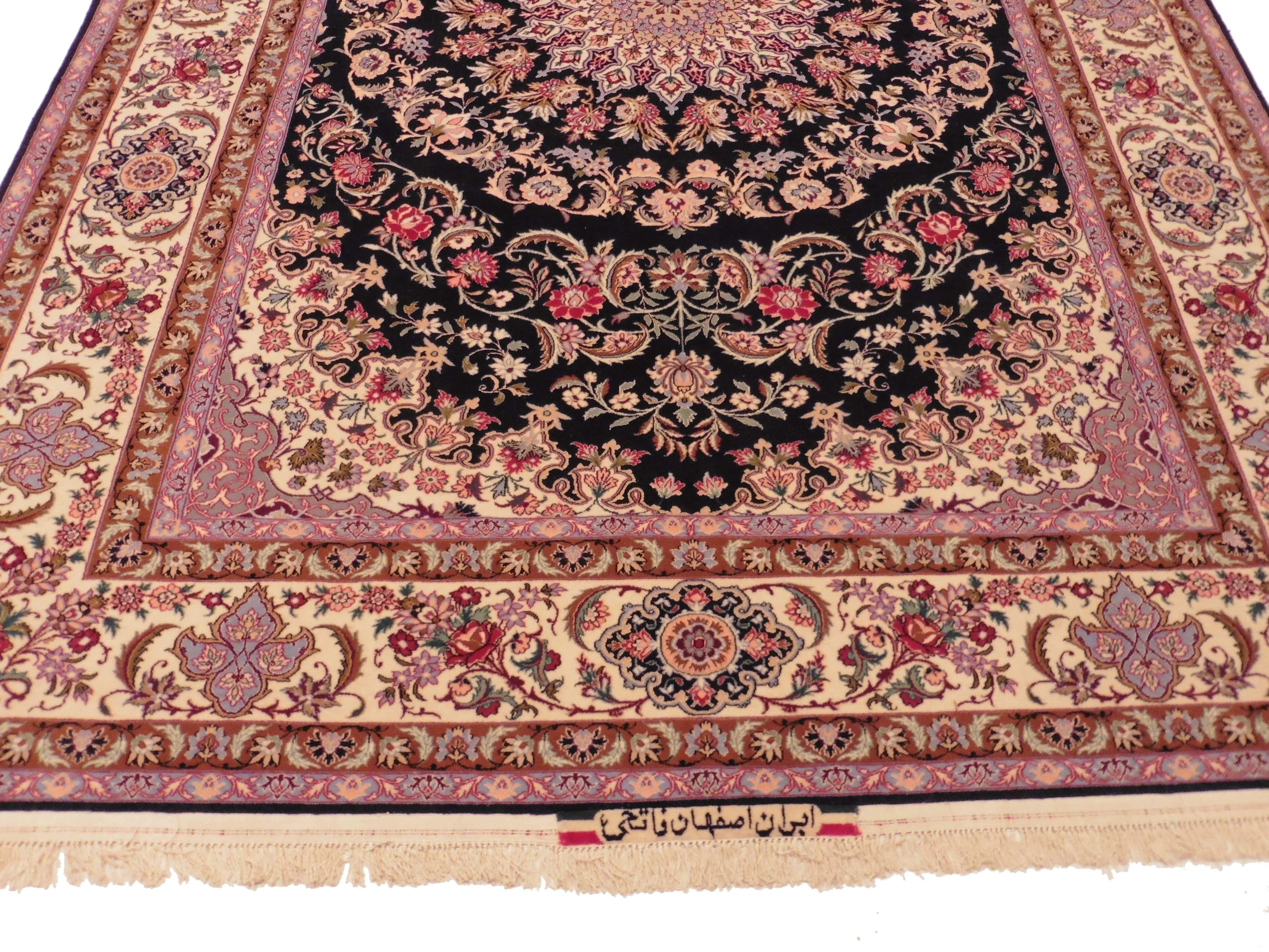 Signed Vintage Persian Isfahan 7 X 10 Area Rug 14143